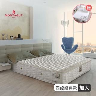【法國-MONTAGUT】四線蜂巢式獨立筒床墊M03-加大6尺
