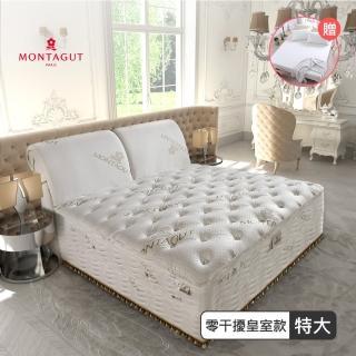 【法國-MONTAGUT】2050型乳膠獨立筒床墊M07-雙人特大6x7尺