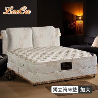 【LooCa】法式皇妃乳膠獨立筒床墊(加大)