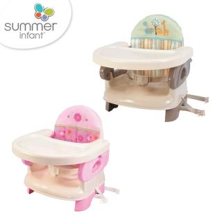 【美國 Summer Infant】可攜式活動餐椅(兩色可選)