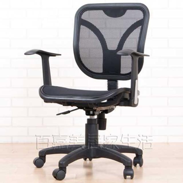 依恩全網透氣電腦椅
