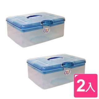 【真心良品】超級吐司A4手提收納箱(2入)