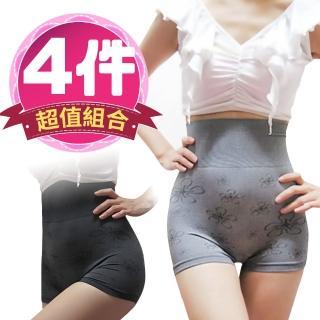 【JS嚴選】台灣製竹炭高腰俏臀平腹四角褲(超值組)
