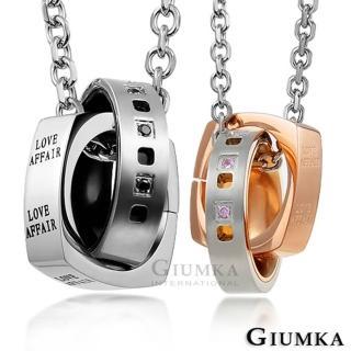 【GIUMKA】情侶項鍊 戀愛記事 情人對鍊 德國精鋼鋯石  MN01320(黑/玫金)