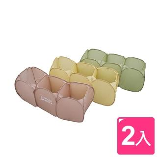 【輕鬆折】超輕型三格摺疊衣物收納籃(2入)