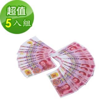 【金發財金紙】冥國人民幣 5入組-面額100x 500張(金紙-冥界財富系列)