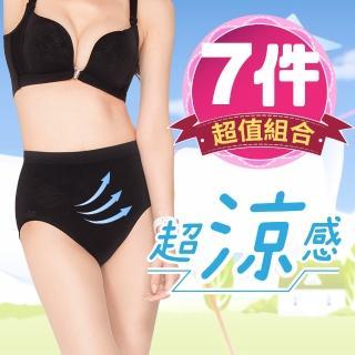 【JS嚴選】臺灣製涼感紗中腰無縫三角褲(超值組)