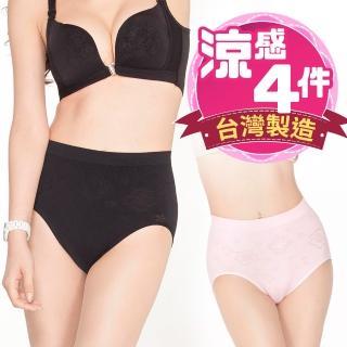 【JS嚴選】台灣製涼感紗中腰無縫三角褲(四件組)