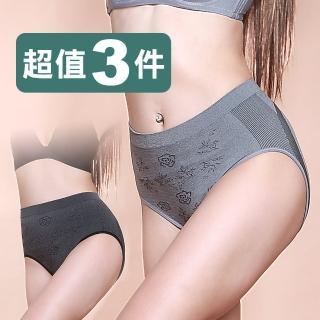 【JS嚴選】臺灣製竹炭中腰無縫三角褲三件組