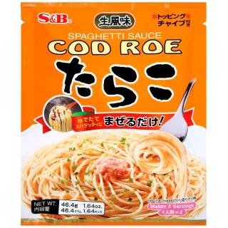 【S&B】生風味義麵醬-鱈魚卵(46.4g)
