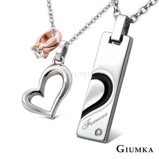 【GIUMKA】情侶項鍊 貼近你心 情人對鍊 珠寶白鋼鋯石   MN01588(黑/玫金)