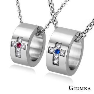 【GIUMKA】情侶項鍊  美夢成真 情人對鍊 珠寶白鋼鋯石   MN01580(銀色)