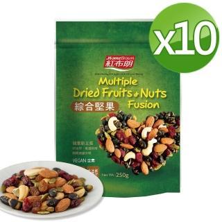 【紅布朗】綜合養生堅果(250gX10袋)