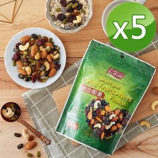 【紅布朗】綜合養生堅果(250gX5袋)