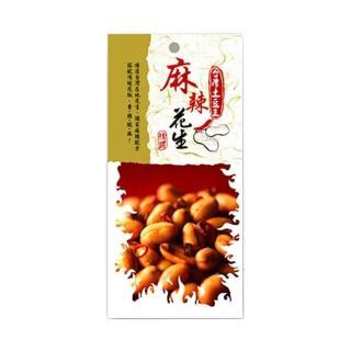 【台灣土豆王】麻辣花生75公克