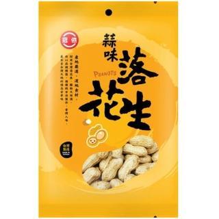 【台灣土豆王】蒜茸花生殼200公克