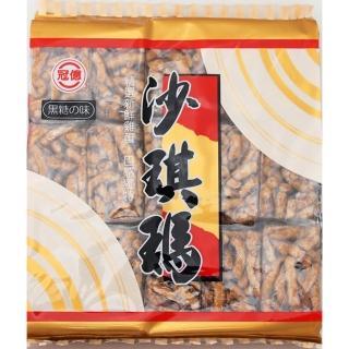 【冠億】黑糖沙琪瑪300公克
