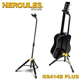 【Hercules 海克力斯】吉他立架 公司貨(GS414B)
