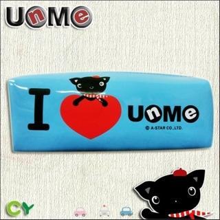 【UnMe】可愛方型愛心筆袋(粉藍色)