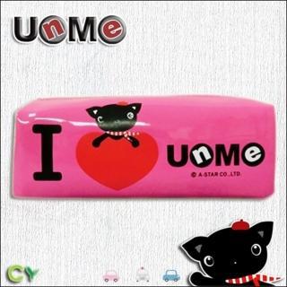 【UnMe】可愛方型愛心筆袋(桃粉紅)