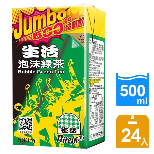 【生活】泡沫綠茶500ml(24入-箱)