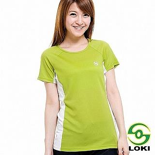 【LOKI】女 VANA 圓領抗UV短袖排汗衣(暗香櫞綠)