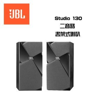 【JBL】書架型喇叭STUDIO 130(英大公司貨)