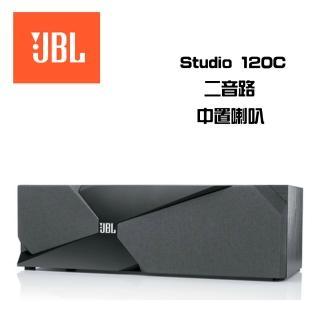 【JBL 美國 中置喇叭】STUDIO 120C(英大公司貨)