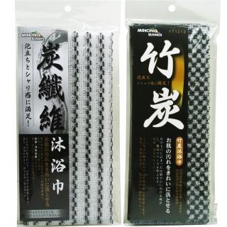 【米諾諾】竹炭纖維 沐浴巾 x6入組(條紋竹炭+ 方格竹炭)