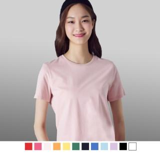 【男人幫】T7000*全素面百搭基本款精緻亮麗女版有腰身純棉T恤(3色/4size)