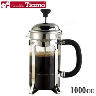 【Tiamo】法蘭西濾壓壺 1000cc(HA4100)