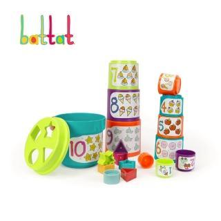 【B.Toys】大口疊疊杯_Battat系列