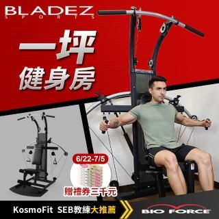 【Bio Force】氣壓滑輪重量訓練機
