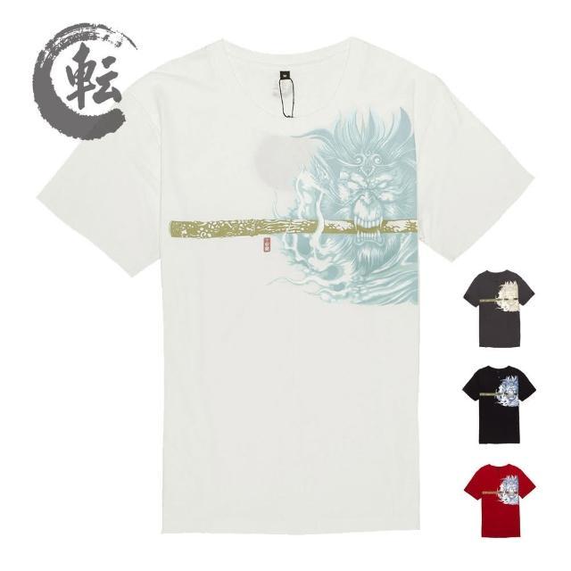 【轉Transform】短袖T恤 齊天大聖