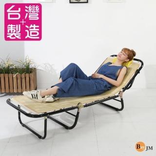 多功能五段式三折休閒床/躺椅/萬年床