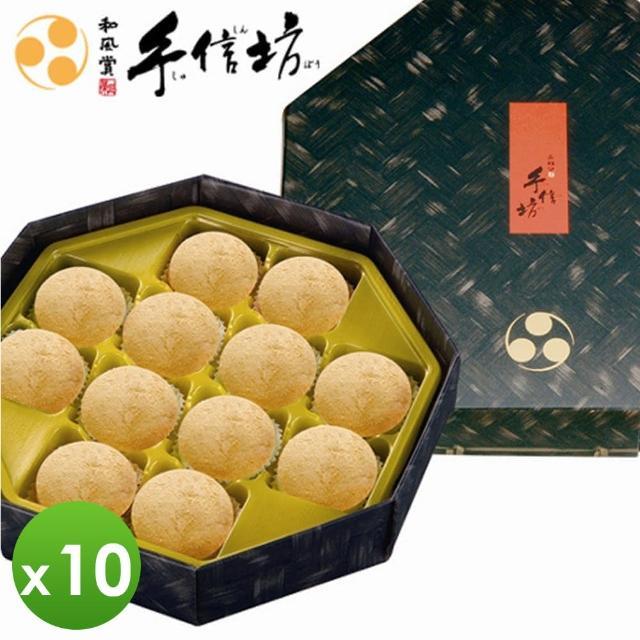 【手信坊】黑糖雪果禮盒(10盒/箱)