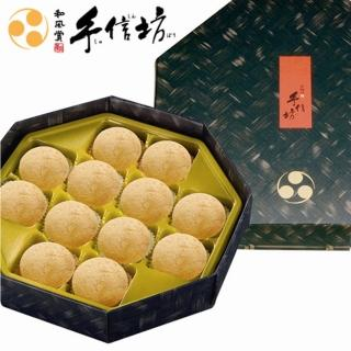 【手信坊】黑糖雪果禮盒(12入)