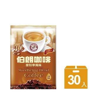 【伯朗咖啡】伯朗三合一曼特寧風味/30入