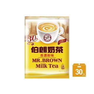 【伯朗咖啡】伯朗三合一奶茶/30入