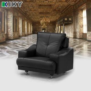 【新銳設計家居】菲洛克勞德半牛皮1人座沙發(黑)