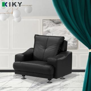 【KIKY】菲洛克勞德半牛皮1人座沙發(黑)