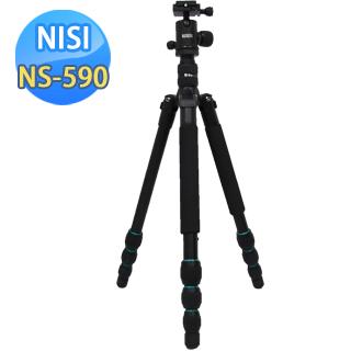 【NISI】NS-590 四節鋁合金反折式腳架組(公司貨)