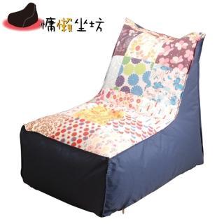 【慵懶坐坊】L型豆袋沙發(花鳥拼布)