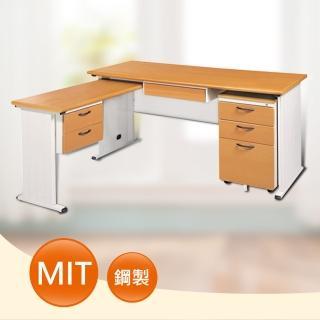 【時尚屋】DIY5尺STHA木紋L型辦公桌櫃組(251-1)