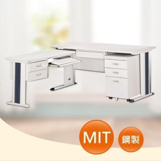 【時尚屋】DIY5尺KH淺灰色L型辦公桌櫃組(259-1)