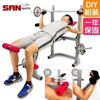 【SAN SPORTS 山司伯特】重力訓練舉重床(C121-307)