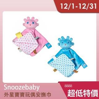 【荷蘭Snoozebaby】安撫標籤手偶