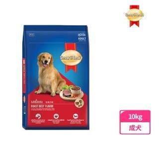 【SMARTHERAT】慧心犬糧 - 牛肉口味成犬配方(10KG)