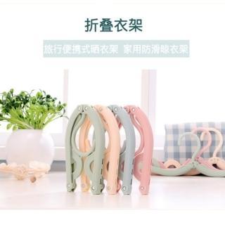 【森活大小通】日式收納衣架/摺疊衣架30入(水藍+粉紅隨機出貨)