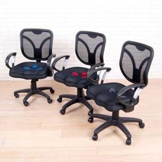 韋伯專利3D座墊PU輪辦公椅